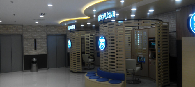 QB House – Retail Management – Kiosk
