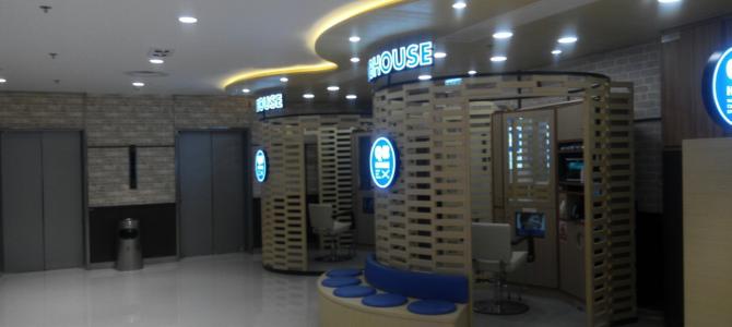 QB House – 零售管理 – 互动式多媒体机台