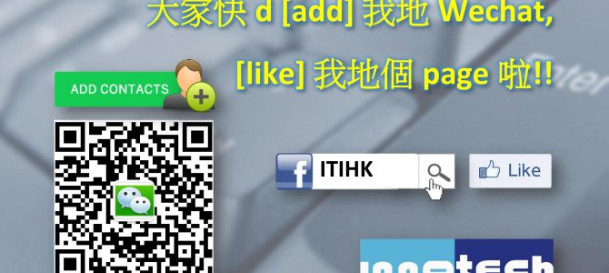 Invite you to [add] Wechat & [like] Facebook